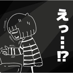 charmmy バツ恋更新!