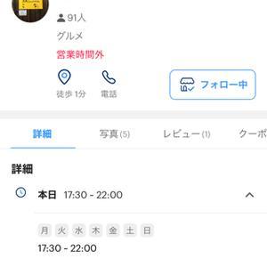 PayPay丸亀夏祭り!