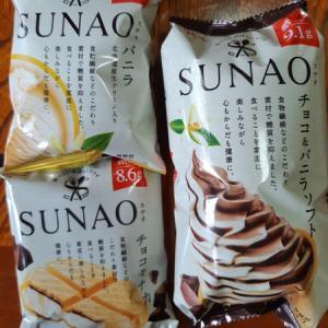 糖質制限アイス