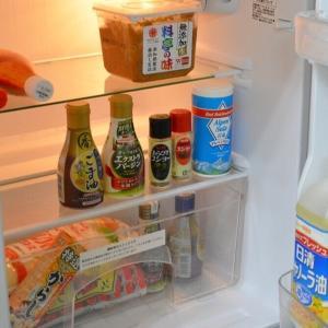 冷蔵庫の中身ぜんぶ出す