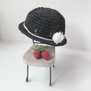 イーマリーちゃん★赤と黒の麦わら帽子できました