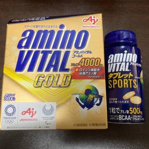 登山での運動パフォーマンス向上にはアミノ酸サプリメントがおすすめ!
