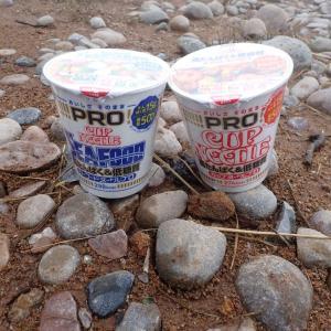 カップヌードルPROは登山に必要なタンパク質を美味しく手軽に補う事ができる!