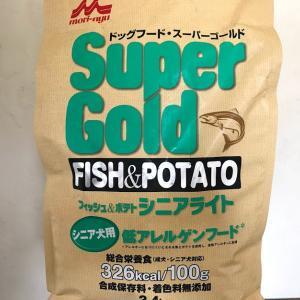 スーパーゴールド フィッシュ&ポテト シニアライト