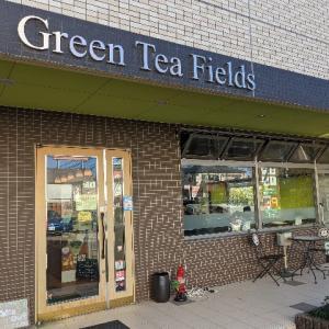 緑茶「Green Tea Fields」に行ってきた日記