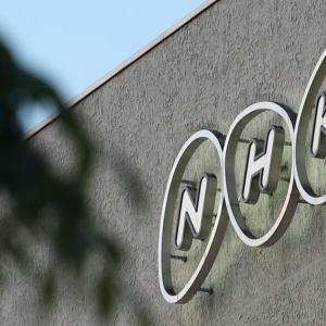 NHK受信料、不当な支払い逃れに割増金