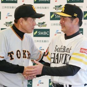 日本シリーズで巨人「丸の蹴り」を指摘したオリックスの飯田選手が炎上