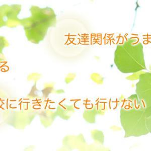 コロナの死者よりも多い自殺者数に海外メディアが驚愕。日本の「メンタルヘルス・パンデミック」