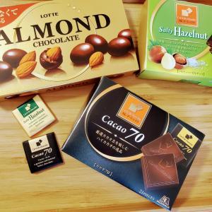 【おつまみ】チョコレート