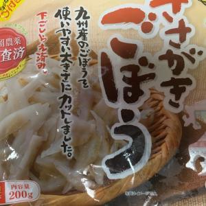 冷凍野菜(市販)