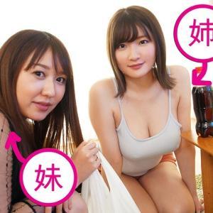 姉:ノーブラJカップおっぱいで無自覚アピールしてくる彼女の巨乳姉と誘惑に負けちゃう最低な僕。:セクシー画像集