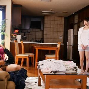 姉:彼女の姉はバストJカップ… 彼女が3日間不在の間、神乳お姉さんとヤリまくった。:セクシー画像集