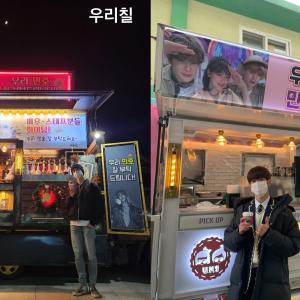 NCTジェヒョン 初主演ドラマ『디어엠』(Dear.M) フードサポート