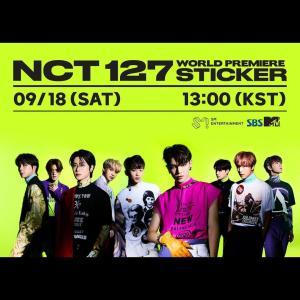 NCT127 WORLD PREMIERE STICKER どこで見る?