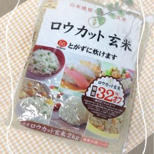 【NHK おはよう日本 まちかど情報室で紹介 】金芽ロウカット玄米
