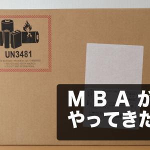 M1 MacBookAirがやってきた