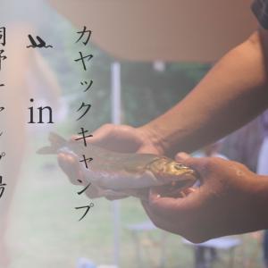 「笑神様は突然に・・・」青木湖桐野キャンプ場に舞い降りた。