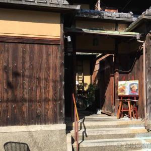 京都東山エリア 古民家おばんざい【卯sagiの一歩】でランチ