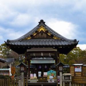 京都の穴場スポット~日本唯一の恵方社【神泉苑】