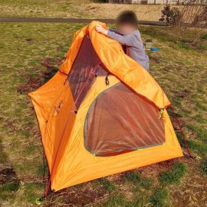 小学生が一人でテントをたててみた。