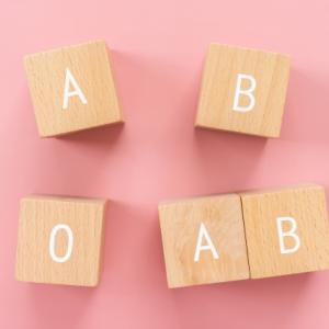 ワクチンAB型の副反応