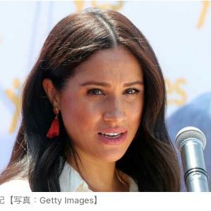何故?メーガン妃流産公表を非難する日本人