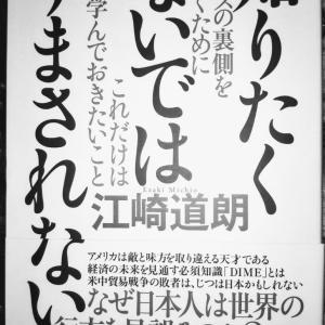 """""""ヤフオク!落札者のマナー"""""""