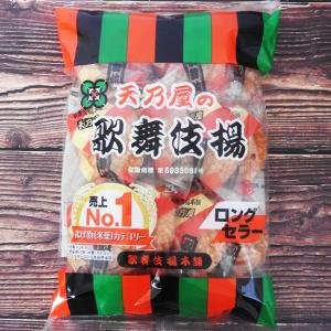 歌舞伎揚はこうやって食べるのが好き!