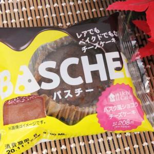 ローソン「バスチー バスク風ショコラチーズケーキ」はおいしいね~