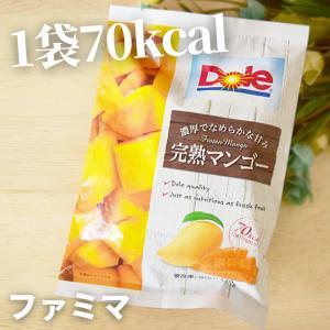 ★ファミリーマート★Dole 完熟マンゴー