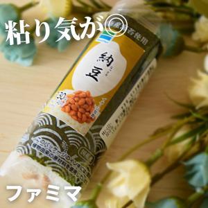 ★ファミリーマート★手巻寿司納豆