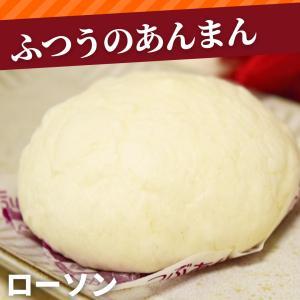 ★ローソン★北海道小豆のつぶあんまん