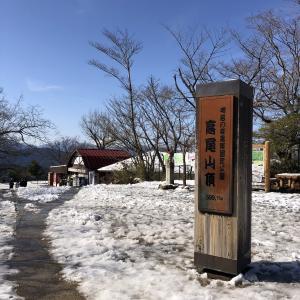 雪が降った高尾山へ