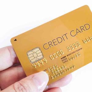 ゴールドカード100万決済 ボーナス付与 おすすめカード3選 効率的な修行方法