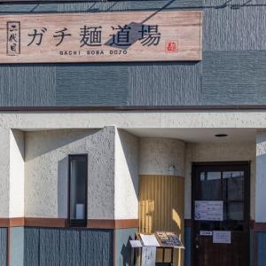 二代目ガチ麺道場 「特製塩そば」