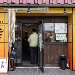 久留米ラーメン 大幸 「チャーシュー麺」
