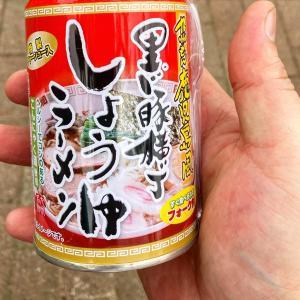 茨城県 潮来市 東関東自動車道潮来インターから車で5分「道の駅いたこ」で戴くらーめん缶 黒豚横丁しょうゆらーめん¥310