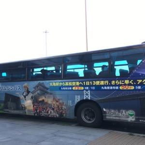 高松空港リムジンバスの料金・バス乗り場を紹介【高松市内へ1番安く移動可能】