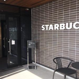 香川県内にあるスターバックス13店舗まとめ【ドライブスルーできる店舗も紹介】