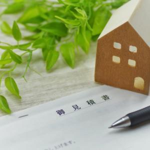 注文住宅を契約するまでの流れはしっかりリサーチするべし!我が家の例も紹介