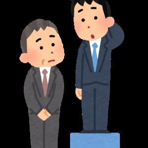 転職で中途入社したら全員に敬語を使うべき【そのほうが色々楽です】
