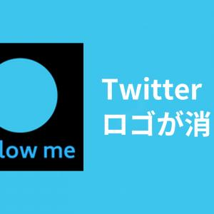 SNSボタンが表示されない【ロゴだけが消える】【枠だけになる】(AFFINGER5)