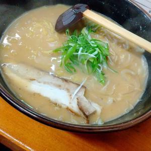 美味しいランチ☆札幌味噌ラーメン★東本願寺前