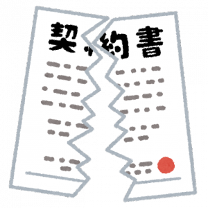 【徹底解説】FREE MOBILE、郵送での解約方法