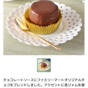 ファミマ新作予告!ついにファミマでもあったかスイーツが❄️(1月26日発売商品)