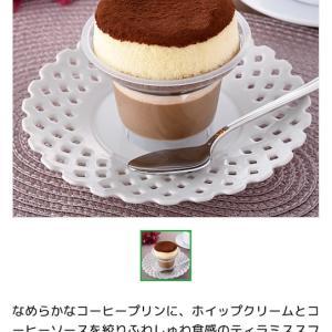 ファミマ新作予告!王道スイーツと珍しいアイス👀(8月3日発売商品)