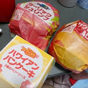 マクドナルド『Hawaiiなう!』3種類食べてみた🍔🍟(ザク切りポテト・ガーリックシュリンプ・パンケーキ)