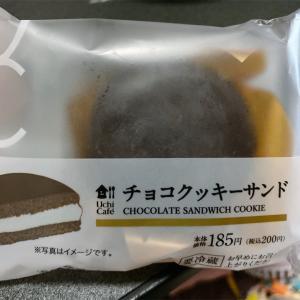 ローソン『チョコクッキーサンド』チョコパイの贅沢版🍫!?