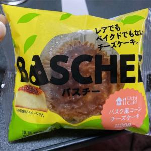 ローソン『バスチー バスク風コーンチーズケーキ』バスチーからまさかの🌽