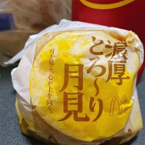 マクドナルド『濃厚とろ〜り月見』チーズ好き必見!買わないなんて損🧀💕